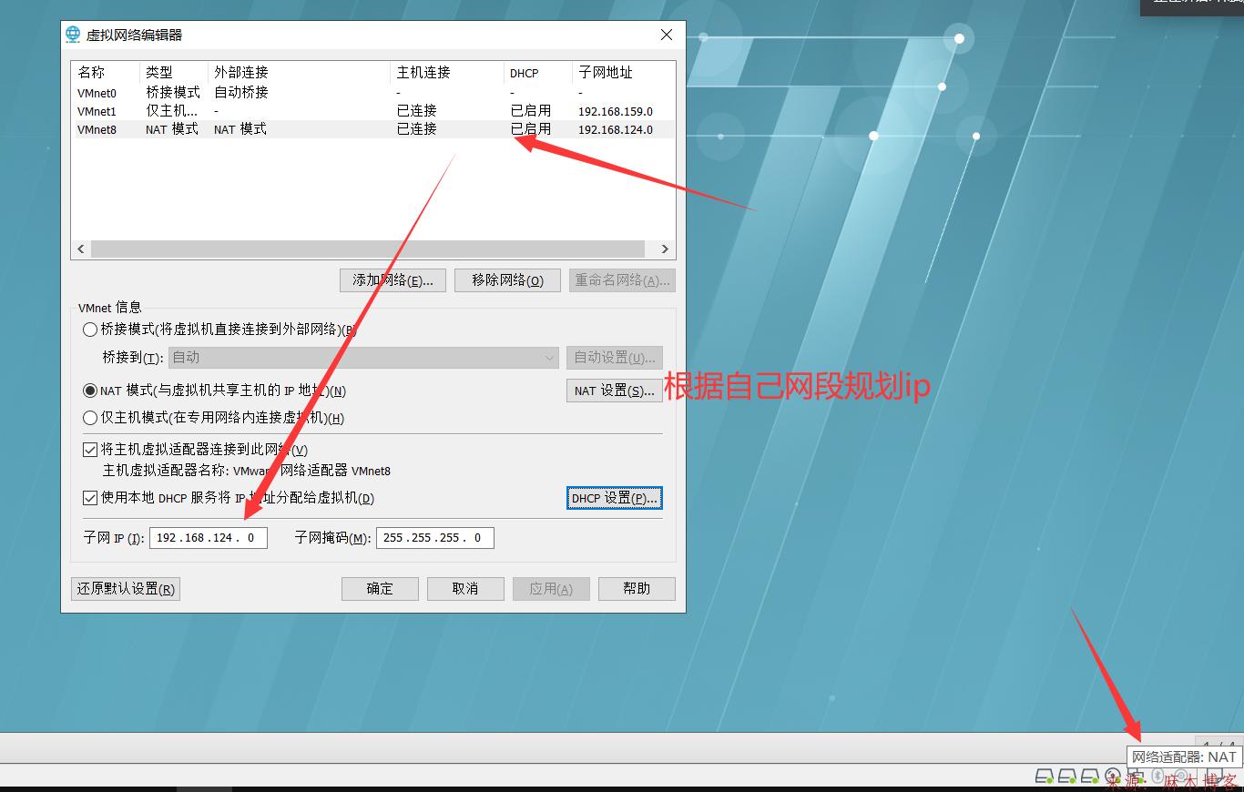 文件共享服务器部署-NFS